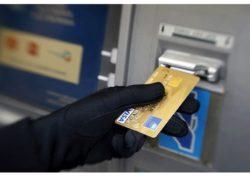 Dumps ATM cashout Class